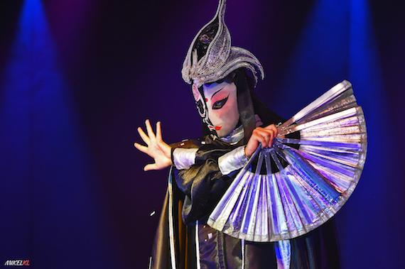 beryl magie historymask